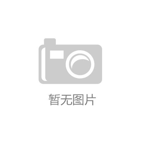 BOB体彩下载bob足球app官网的工作原理