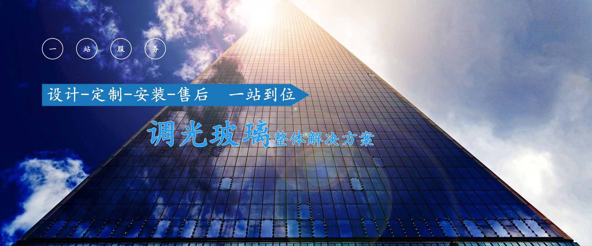云南智玻工贸有限公司